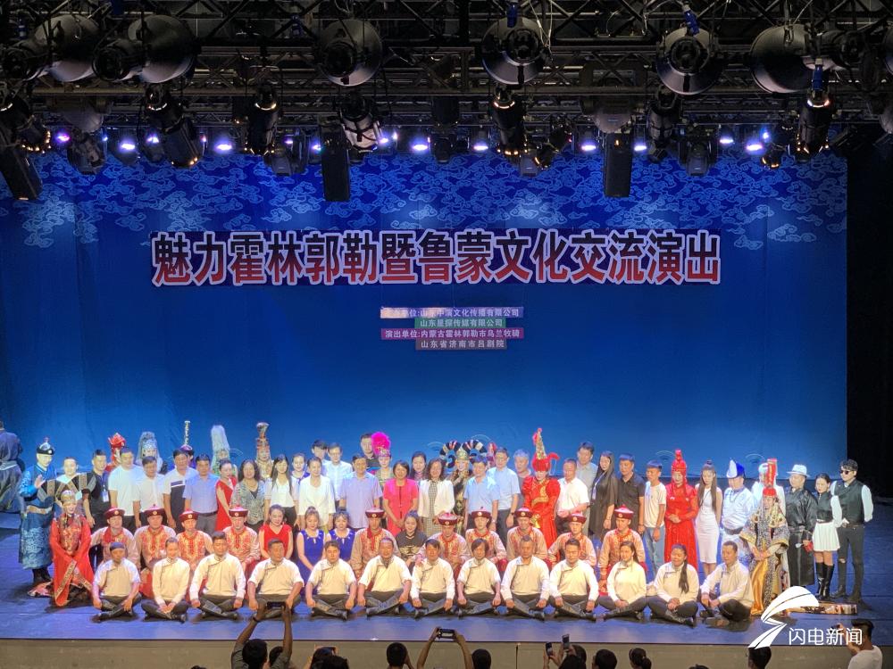 济南与内蒙古霍林郭勒签订文旅战略合作框架协议 将开通济南—霍林河夏季旅游航线