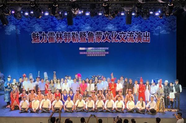 乌兰牧骑文化交流演出惊艳泉城!济南与内蒙古霍林郭勒签订文旅战略合作框架协议