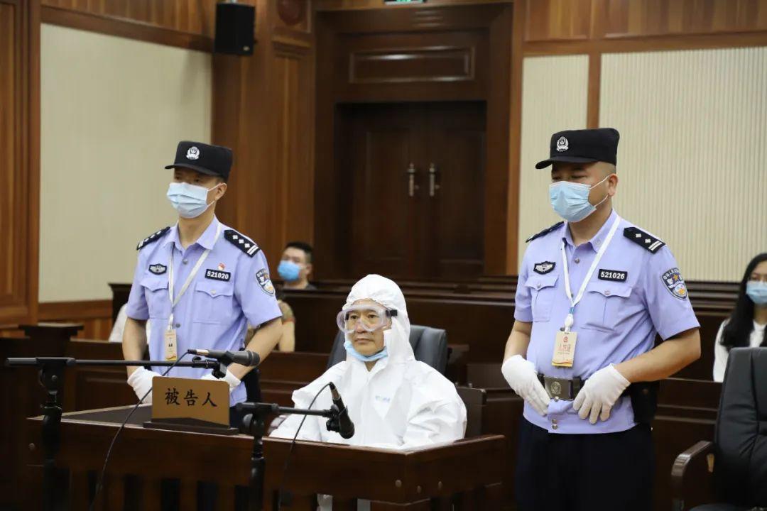 茅台原总经理刘自力受贿案一审宣判:获刑十一年六个月