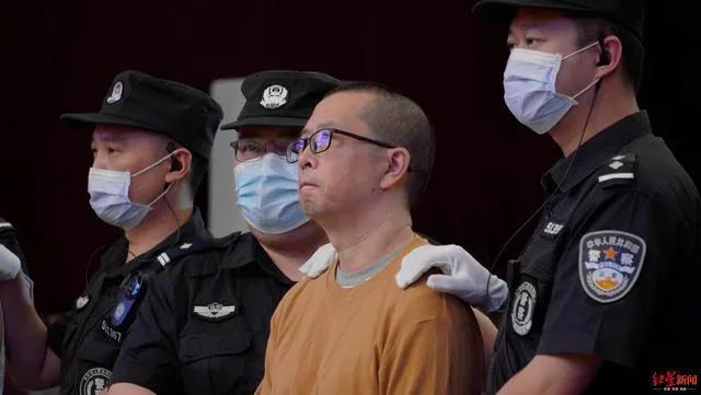 宜宾饶拾元涉黑案细节曝光:腐蚀大量公职人员,86人被查处