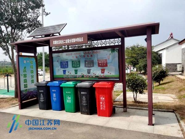 玩转农村垃圾分类 南京606个行政村实现垃圾分类全覆盖