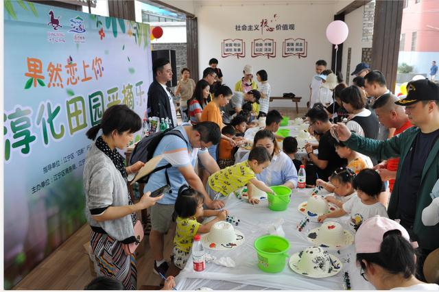 江宁绥化完成农业和旅游业一体化 帮助农村工业