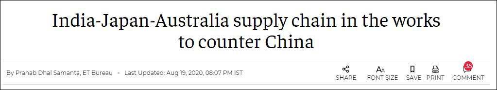"""印媒:日印澳酝酿""""供应链联盟""""计划,以抗衡中国"""