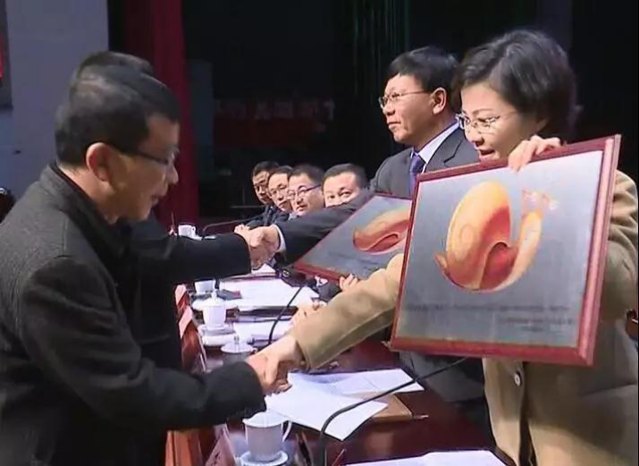 """2018年3月,浙江缙云首次颁发""""蜗牛奖""""。"""