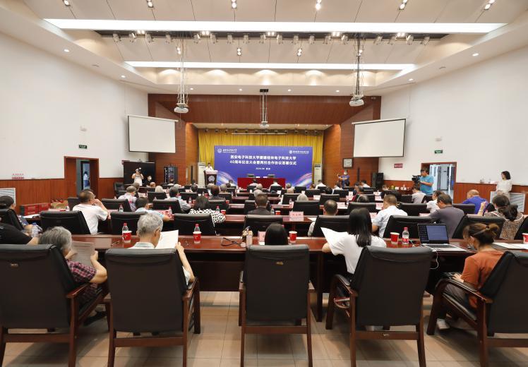 西安电子科技大学援建桂林电子科技大学40周年纪念活动在西安举行