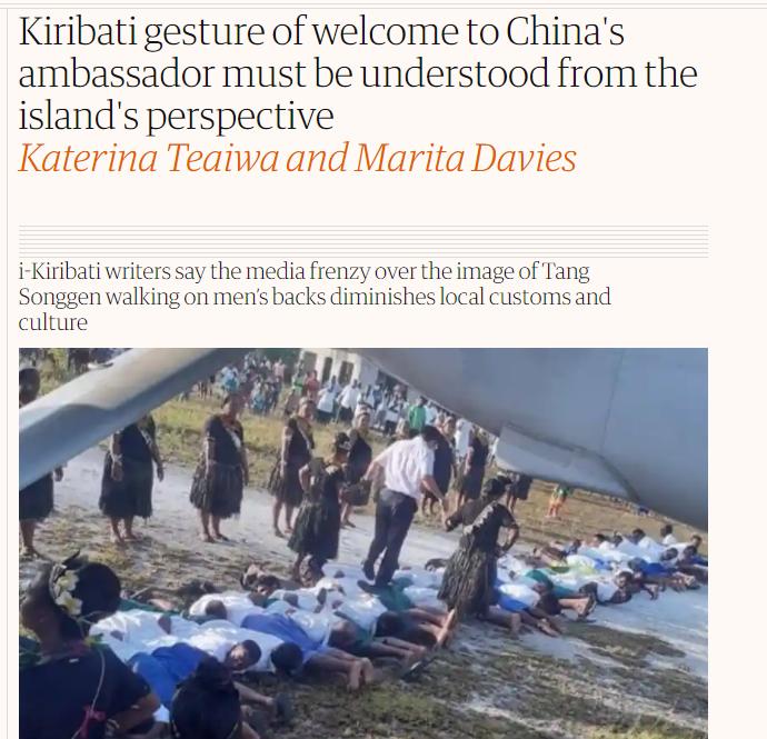 看不上来了!这个安定洋岛国脱手帮中国打脸美澳