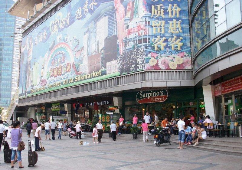 求新求变 北京秀水街塑造老牌商业新形象