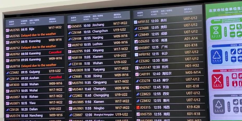 """走错机场别着急!凭大兴机场""""误走标签""""一路优先"""