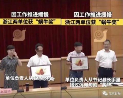 图片来源:北京日报
