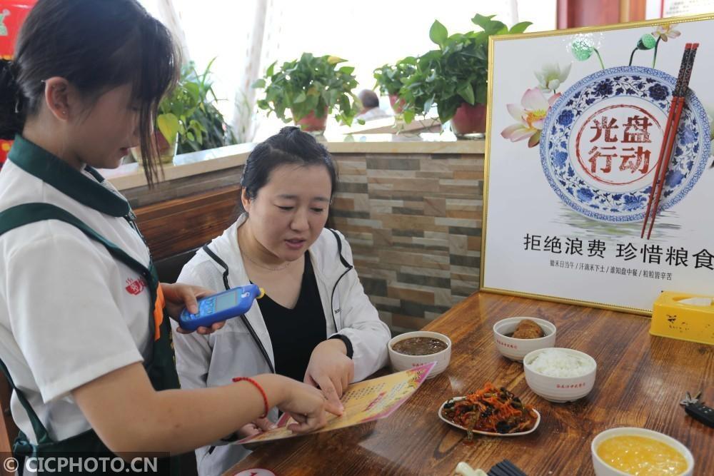 """河北省林西:""""小盘""""成为流行的""""光盘人"""