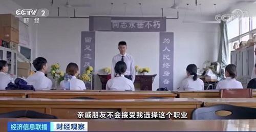 """冷门专业,百万年薪!小龙虾、箜篌、殡葬专业……""""爆款""""or""""冷门""""?"""