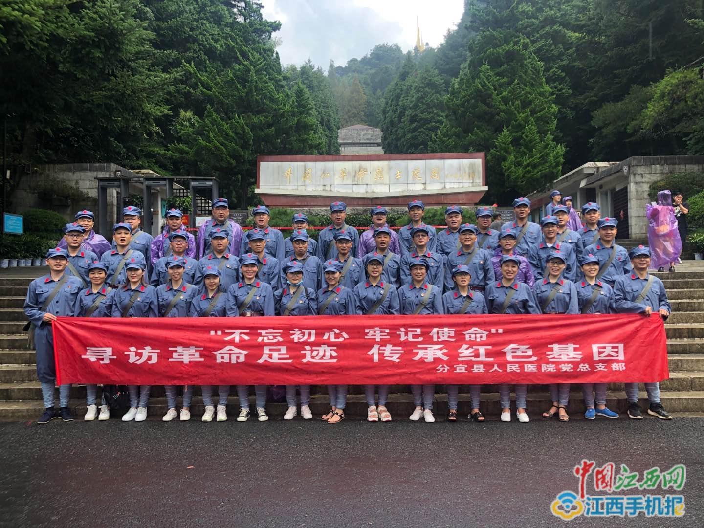 分宜县人民医院组织红色教育基地观光学