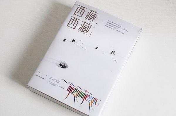 http://www.freychet.com/yuleshishang/791938.html