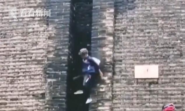男子为拍照留念徒手攀西安城墙 结局有点意外…