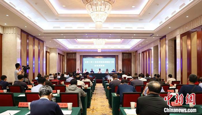 24日,山西、河北、陕西、内蒙古、宁夏五省(区)长爪沙鼠鼠疫联防会议于山西省太原市举行。高瑞峰 摄