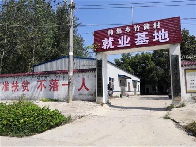 汉川县引进企业入村建就
