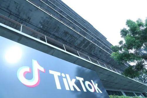 ▲这是8月21日在美国加利福尼亚州洛杉矶县卡尔弗城拍摄的TikTok公司标志。新华社发