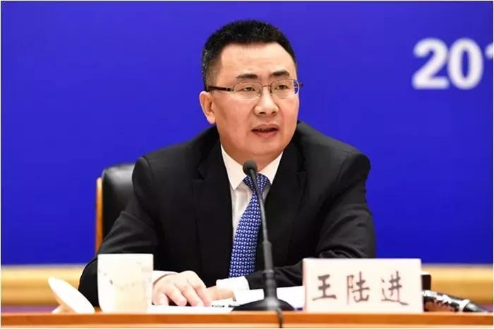 经济学博士王陆进出任审计署副审计长