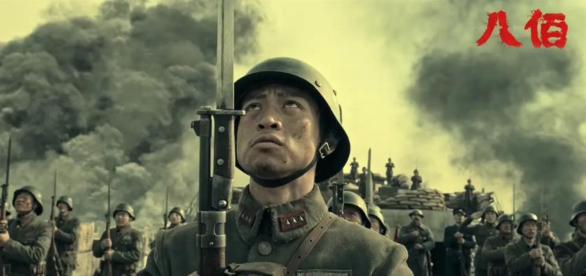 《八佰》累计票房突破10亿 成今年首部十亿票房电影