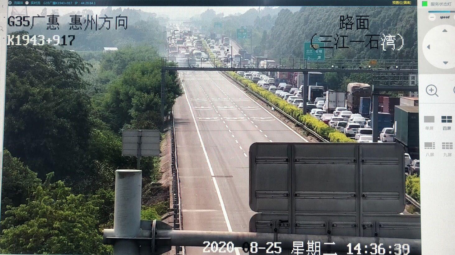 广惠高速一装有9吨硫酸货车翻车泄漏 事故无人员伤亡