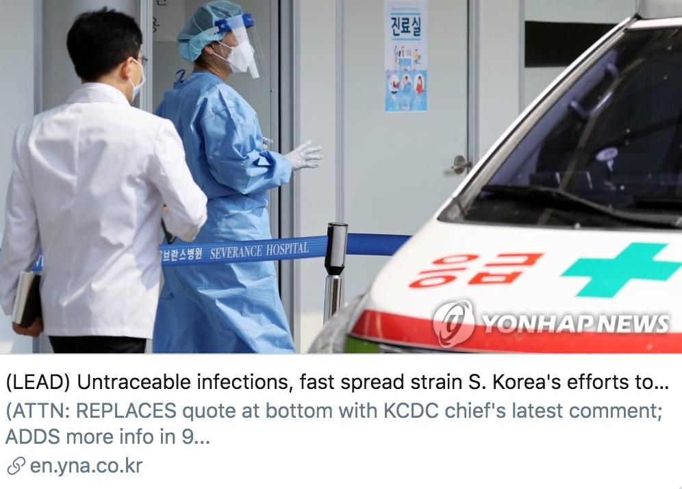 由于无法确定感染途径的患者数量增多、病毒快速传播,韩国正在努力遏制疫情。/韩联社报道截图