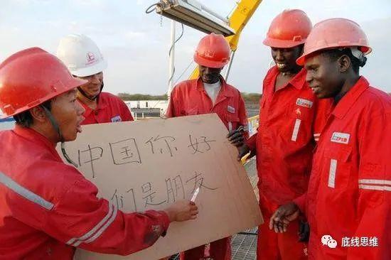 中国企业出海,要大胆交朋友。图片来源网络
