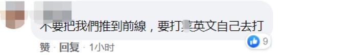 """蔡英文""""毒心思""""曝光 马英九警告!"""