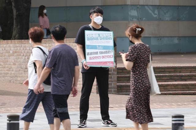韩国政府与医界谈判破裂 13万名医生罢工3天
