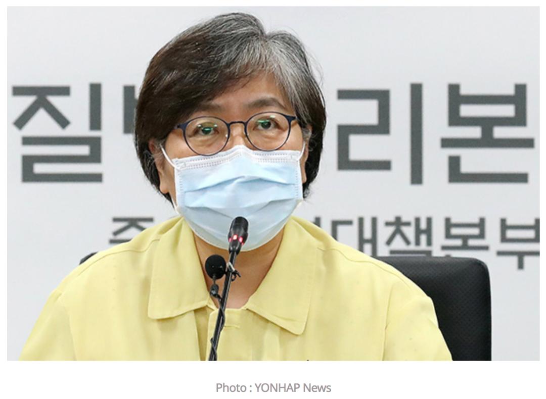 教会聚集感染已确诊933人,韩国疫情有何新特点?