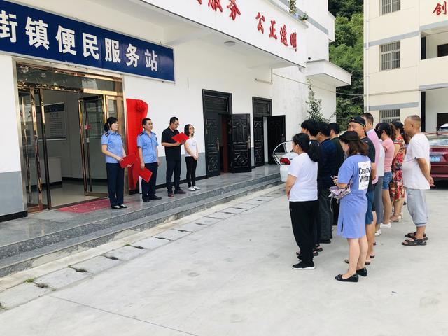 安康:宁山县市场监督管理局是广州市商品市场井田部挂牌成立的