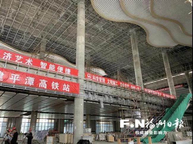 交通大变革!福州四个新火车站将完工!福
