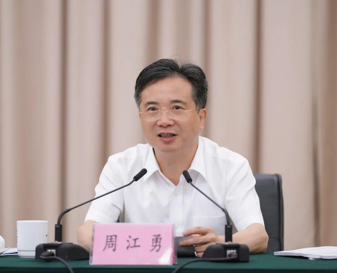 杭州市委书记与年轻干部座谈 此前提任20名年轻干部