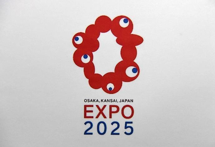 大阪世博会会徽引热议,安藤忠雄:有一种良好的违和感