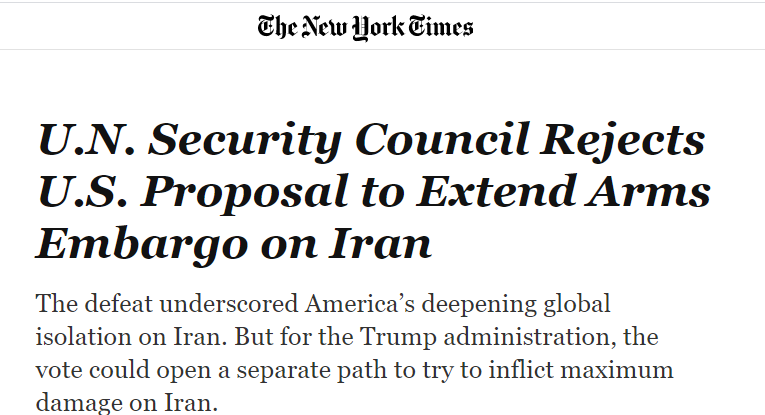 (截图来自美国媒体报道安理会拒绝无限期延长对伊朗的武器禁运)