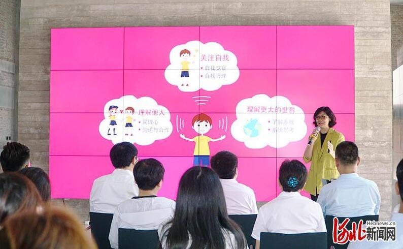 秦皇岛:西港启行教育营地开放日开幕