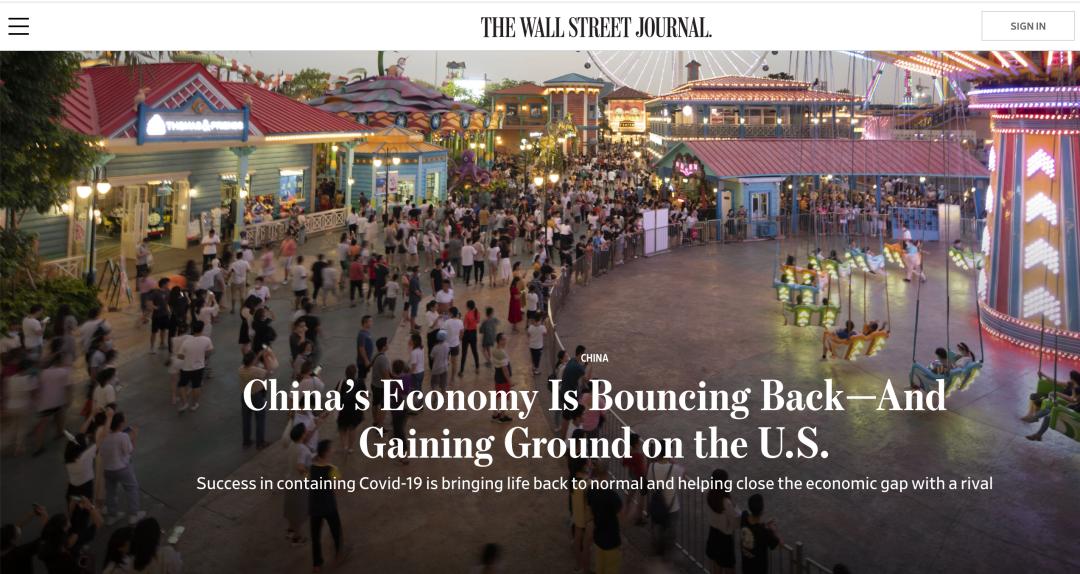 美媒已经在算了:今年中国GDP会追上不少