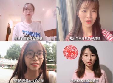 苏州科技大学青年志愿者开展暑期社会实践活动