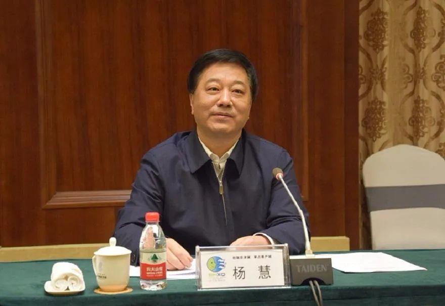 沧州市委书记杨慧 任河北省直机关工委常务副书记