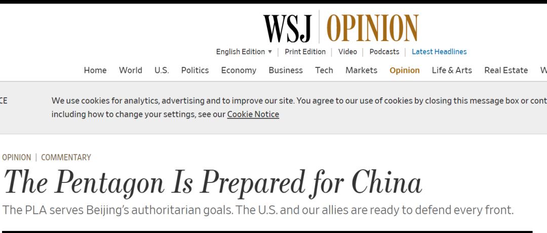 想访华的美国防长 刚刚说准备好与中国对抗!