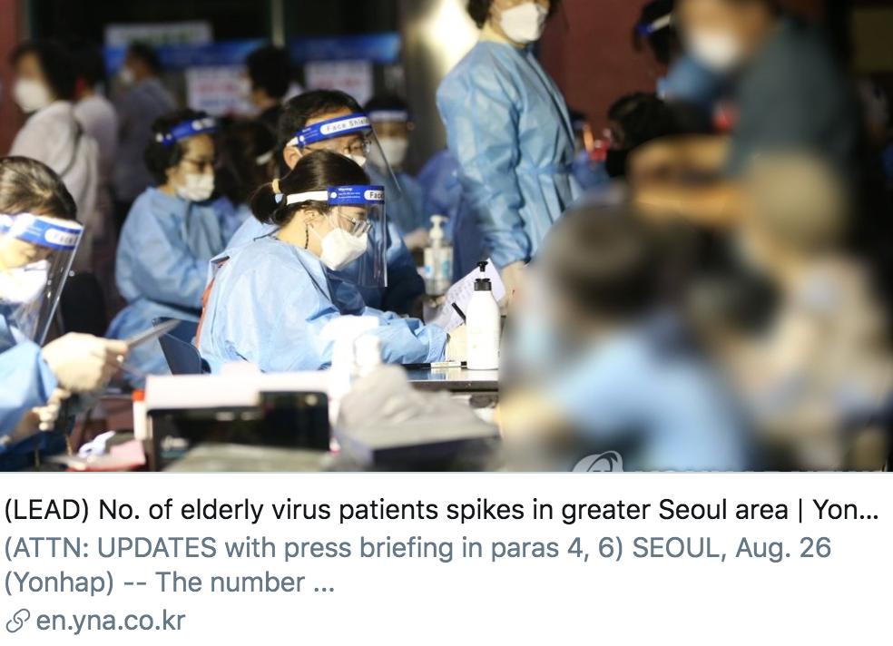 首都圈地区老年患者数量正在激增。/韩联社报道截图