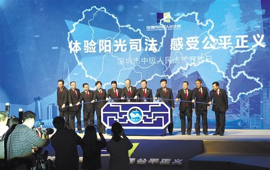 加快建设法治中国示范城市