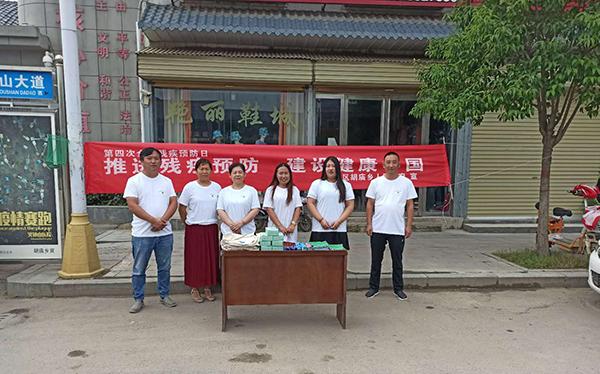 驻马店市翼城区胡淼镇努力开展预防残疾