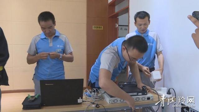 湟源县举办青少年职业技术竞赛计算机网络竞赛