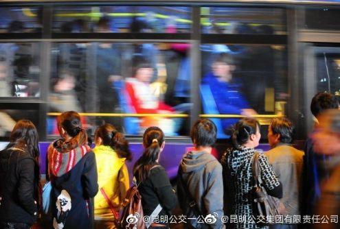 方便!昆明公交车在呈贡大学城开通了返校直通
