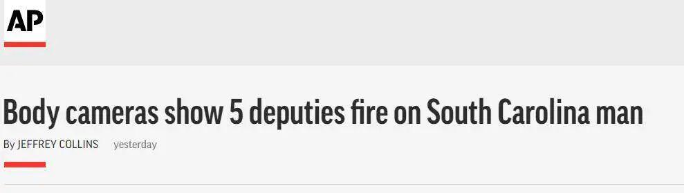 美联社:随身摄像头拍摄的视频显示,5名警察向南卡罗来纳州一男子开火