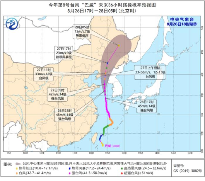 """台风""""巴威""""路径概率预报图(8月26日17时-28日05时) 来源:中央气象台"""