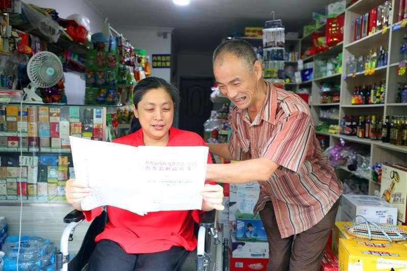 南充市西充县:发放生活补贴792户残疾人家庭