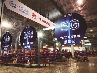 江苏移动与华恒焊接联手,全国首个集成5G工业模组的智慧仓储项目落地。