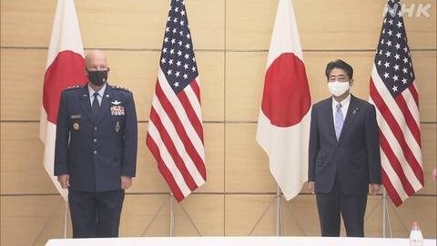 安倍时隔半年首次会外国要员 同美太空军司令会谈