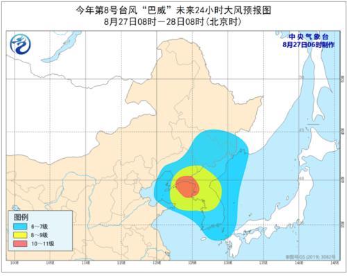 """台风""""巴威""""横扫朝鲜半岛 韩国境内多地发生灾害事故"""